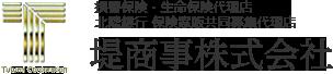 堤商事株式会社