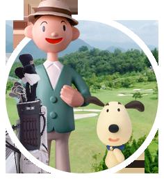 ゴルフ会員権取扱業務